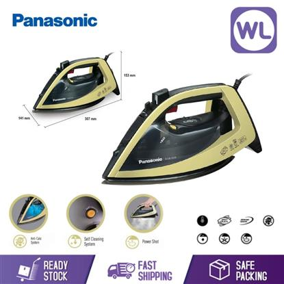 Picture of PANASONIC W-SERIES STEAM IRON NI-WT970NSK (2800W/ CHAMPAGNE GOLD)