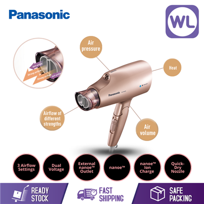Picture of PANASONIC DUAL VOLTAGE TRAVEL nanoe™ HAIR DRYER EH-NA55 (1400W/ PINK)