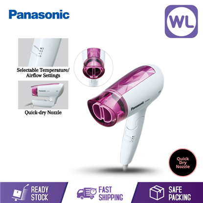 Picture of PANASONIC HAIR DRYER EH-ND21 (1200W/ WHITE)