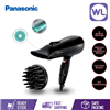 Picture of PANASONIC HIGH POWER IONITY HAIR DRYER WITH DIFFUSER EH-NE82(2500W/ BLACK)
