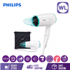 Picture of PHILIPS ESSENTIAL CARE HAIR DRYER BHD006/03 (1600W/ WHITE)