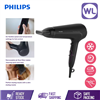 Picture of PHILIPS THERMO PROTECT HAIR DRYER HP8230/03 (2100W/ BLACK)