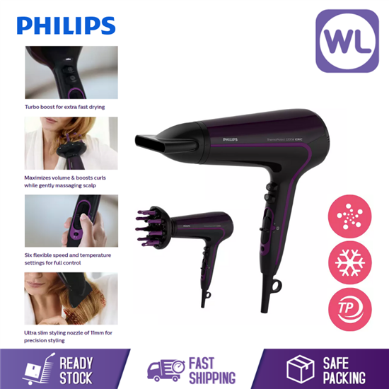 Picture of PHILIPS THERMO PROTECT IONIC HAIR DRYER HP8233/03 (2200W/ BLACK)
