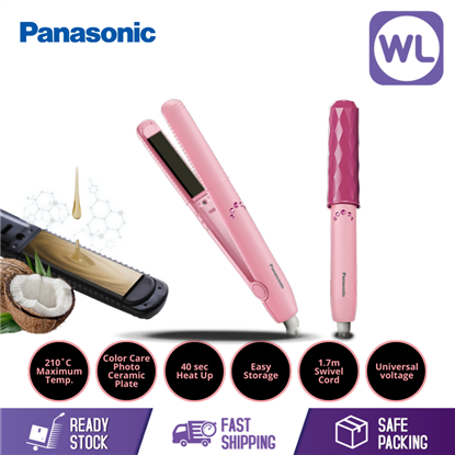 Picture of PANASONIC COMPACT HAIR STRAIGHTENER & CURLER EH-HV11P (PINK)