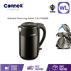 Picture of CORNELL STAINLESS STEEL JUG KETTLE CJK-P182SSB (1.8L)