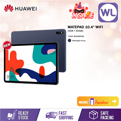 "Picture of Huawei MatePad 10.4"" (4GB+64GB)"