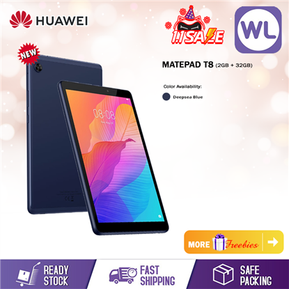 Picture of Huawei MatePad T8 (2GB+32GB)