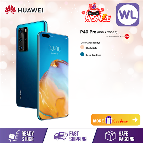 Picture of Huawei P40 Pro (8GB+256GB)