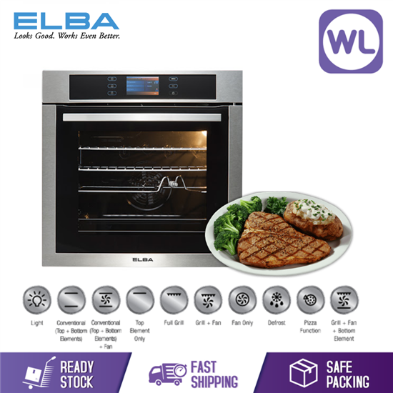 Picture of ELBA BUILT-IN OVEN EBO-G7010TFT (70L)