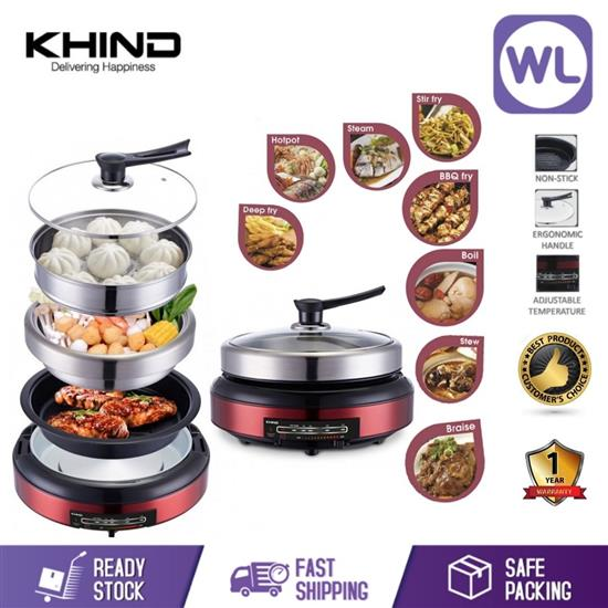 Picture of KHIND MULTI COOKER MC388