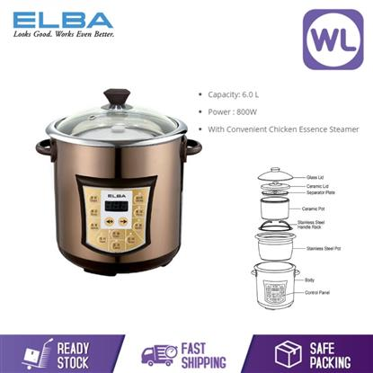 Picture of ELBA ELECTRIC STEW POT ESP-E16025C(SS)