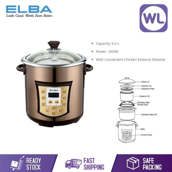 Picture of ELBA ELECTRIC STEW POT ESP-E16025C(SS)