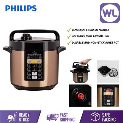 Picture of PHILIPS PRESSURE COOKER HD2139