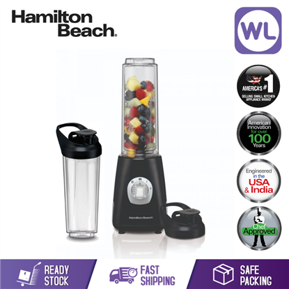 Picture of Hamilton Beach Go Sport™ Blender 51241