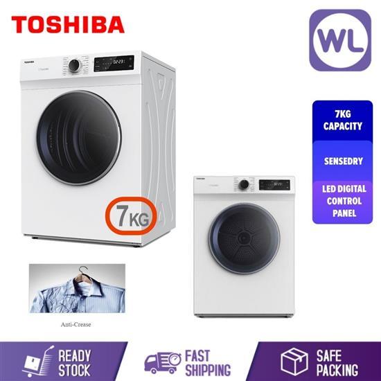 Picture of TOSHIBA 7kg Sensedry™ TUMBLER DRYER TD-H80SEM