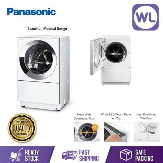 Picture of PANASONIC 10/6kg INVERTER WASHER DRYER(Cuble) NA-D106X1WM3