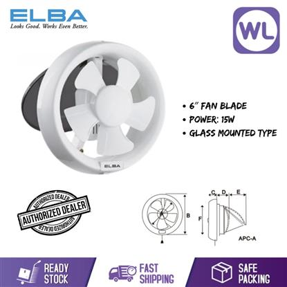 Picture of ELBA 6'' EXHAUST FAN EGV-FE0615WH FOR GLASS WINDOW
