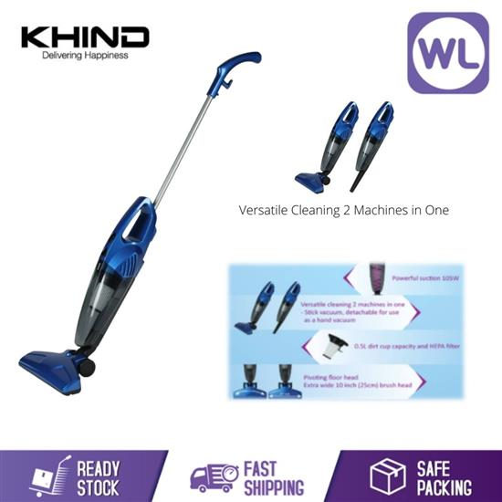 Picture of KHIND WIRED STICK VACUUM CLEANER VC8630