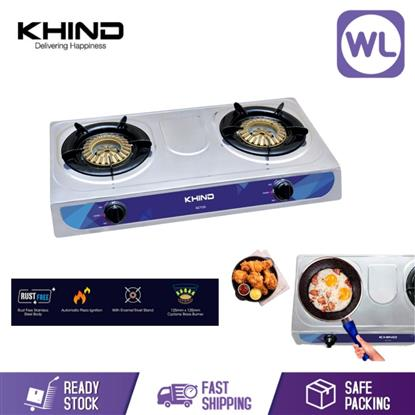 Picture of KHIND GAS COOKER GC7125