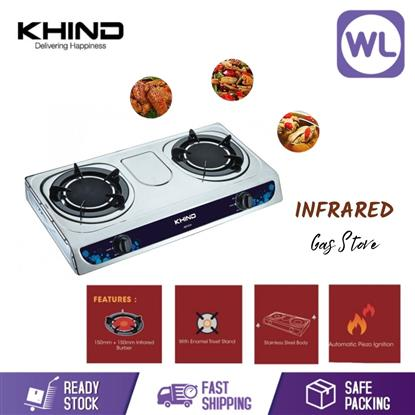 Picture of KHIND INFRARED GAS STOVE IGS1516