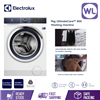 Picture of ELECTROLUX 9kg UltimateCare™ 800 WASHER EWF9023BDWA