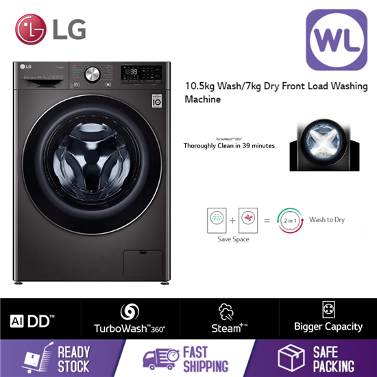 Picture of LG 10.5/7kg FRONT LOAD WASHER DRYER FV1450H2B