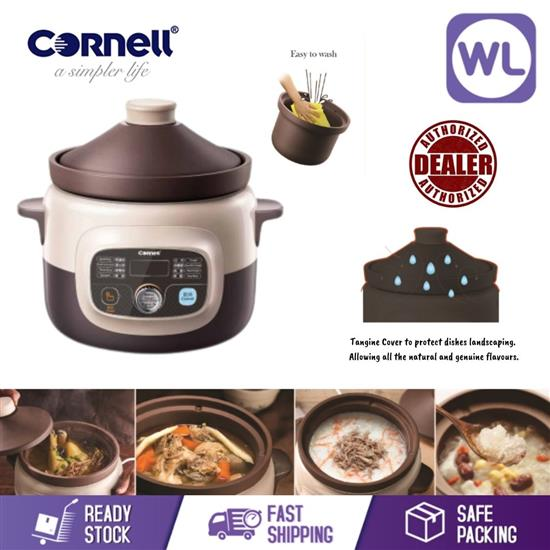 Picture of CORNELL STEW COOKER CSC-E40PC