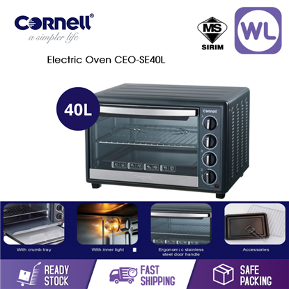 Picture of Online Exclusive | CORNELL OVEN CEO-SE40L