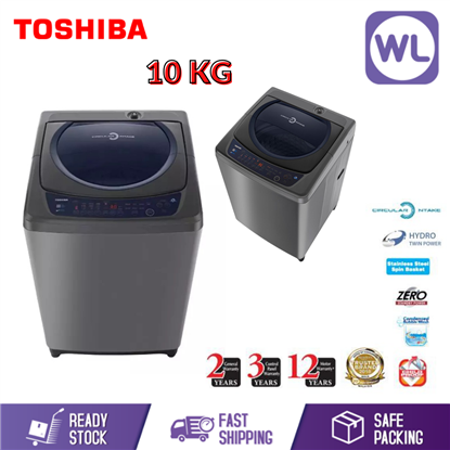 Picture of TOSHIBA 10kg CIRCULAR AIR INTAKE WASHER AW-H1100GM