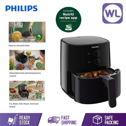 Picture of PHILIPS 0.8kg AIR FRYER HD9200/91
