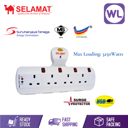 Picture of SELAMAT 8 WAY MULTI ADAPTOR WITH USB PORT MA-8322