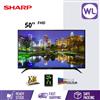 Picture of SHARP 50'' AQUOS FULL HD TV 2TC50AD1X