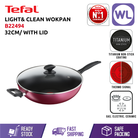 Picture of TEFAL COOKWARE LIGHT& CLEAN WOKPAN WITH LID B22494 (32CM)