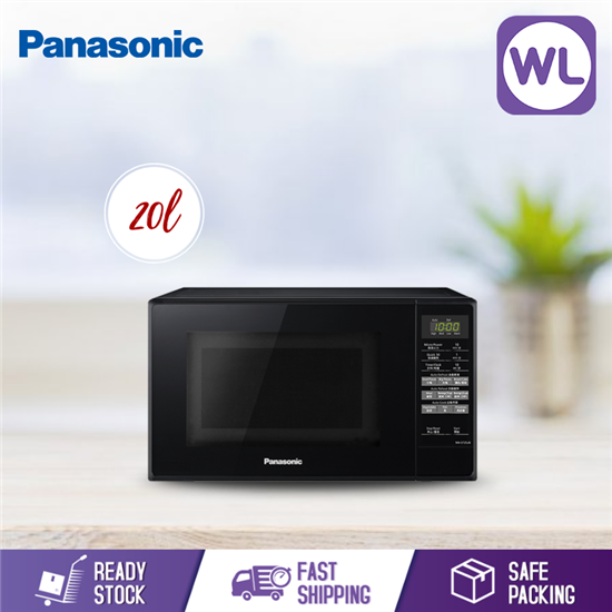 Picture of PANASONIC 20L MICROWAVE OVEN NN-ST25JBMPQ