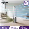 Picture of DYSON PURIFIER COOL TP07 AIR PURIFIER FAN (WHITE/SILVER)