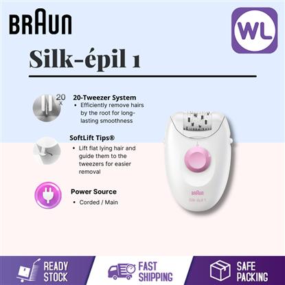 Picture of BRAUN SILK-EPIL 1 LEGS EPILATOR SE1170