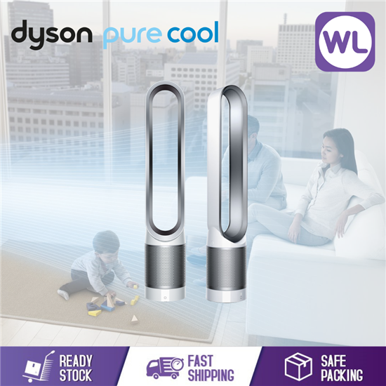 Picture of DYSON PURE COOL TP00 AIR PURIFIER FAN (WHITE/SILVER)