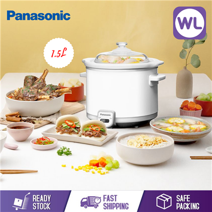Picture of PANASONIC 1.5L SLOW COOKER NF-N15SSL