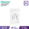 Picture of HISENSE CHEST FREEZER FC128D4BWP (128L/ WHITE)