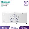 Picture of HISENSE CHEST FREEZER FC942D4BWB (800L/ WHITE)