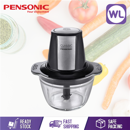 Picture of Online Exclusive | PENSONIC FOOD CHOPPER PB-6005GX