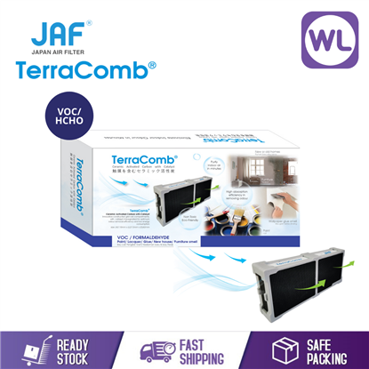 Picture of TerraComb® CERAMIC ACTIVATED CARBON FILTER JTCH-PFF-26111344 (Formaldehyde)
