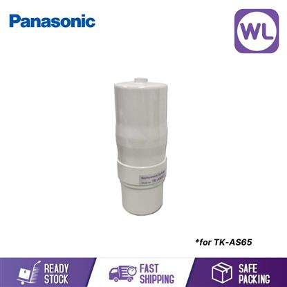 Picture of PANASONIC WATER FILTER CARTRIDGE TK-AS65C1