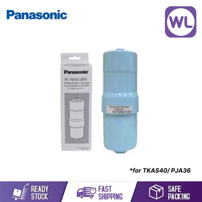 Picture of PANASONIC WATER FILTER CARTRIDGE TK7505