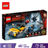 Picture of LEGO MARVEL SHANG CHI ESCAPE FROM THE TEN RINGS 76176