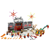 Picture of [BUNDLE]  LEGO CHINESE FESTIVALS STORY OF NIAN 80106 & LEGO CHINESE FESTIVALS SPRING LANTERN 80107