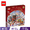 Picture of LEGO CHINESE FESTIVALS STORY OF NIAN 80106