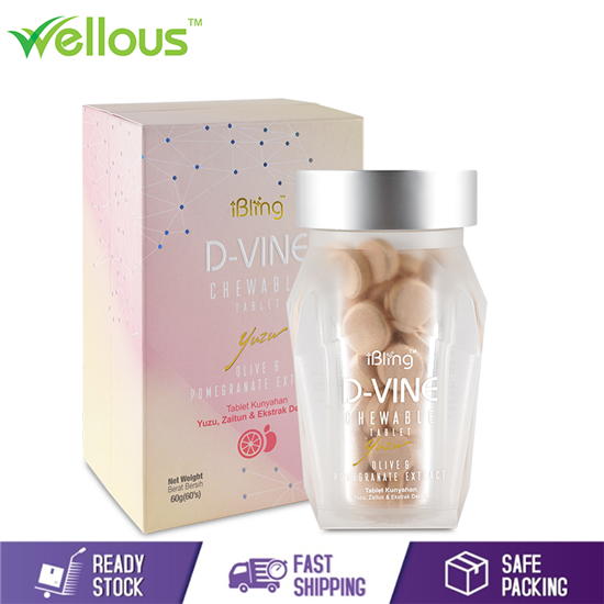 Picture of WELLOUS D-VINE PERFECT SKIN
