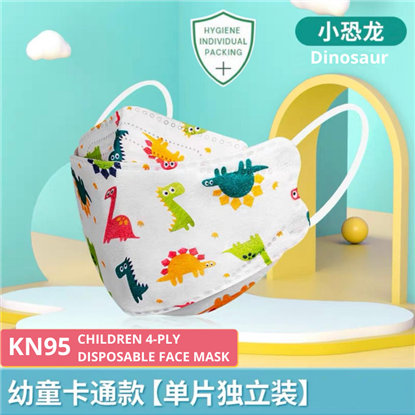 Picture of  4 PLY KIDS (0-12Y) INDIVIDUAL PACK KOREA KN95 4D DISPOSABLE FACE MASK (DINOSAUR) 10PCS