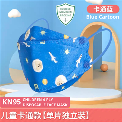 Picture of  4 PLY KIDS (0-12Y) INDIVIDUAL PACK KOREA KN95 4D DISPOSABLE FACE MASK (BLUE CARTOON) 10PCS